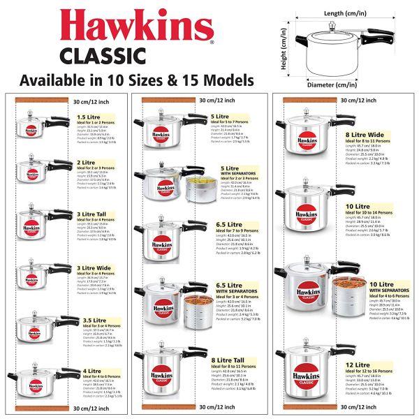 Hawkins Classic Pressure Cooker 8 L(Tall)