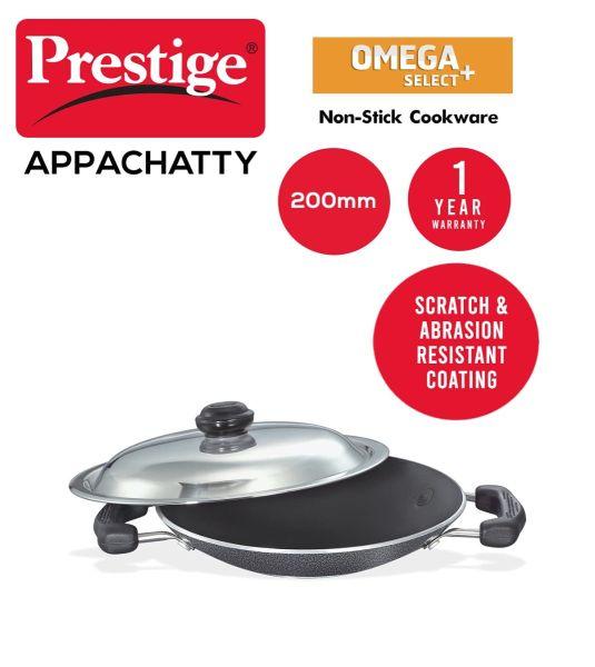 Prestige Appachetty 200 mm with SS Lid