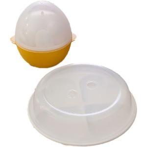 Trust Egg Boiler & Egg Poacher - Set of 2