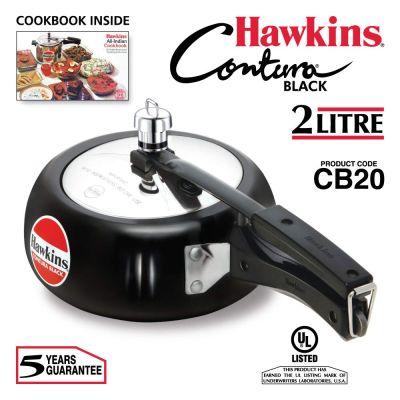 Hawkins Pressure Cooker Hard Anodised Contura  - 2 L